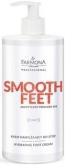 Farmona Prof. Pedicure Hydrating Foot Cream