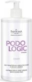 Farmona Prof. Pedicure Antibactrial Foot Cream