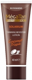 Coconut Tropic Tanning Booster Lotion
