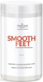 Grapefruit Foot Bath Salt