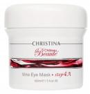 Christina Vino Eye Mask