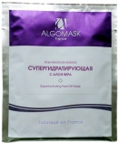 Superhydrating Peel Off Mask