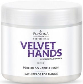 Bath Beads for Hands