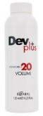 Dev Plus 20 volume