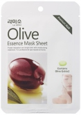 Olive Essence Mask
