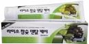 La Miso Hardwood Charcoal Dental Care Toothpaste