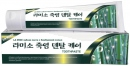 La Miso Bamboo Salt Dental Care Toothpaste