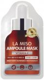 Ampoule Mask Vitamin C