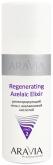 Regenerating Azelaic Elixir