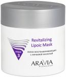 Revitalizing Lipoic Mask