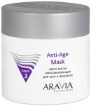 Aravia Anti-Age Mask
