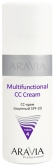 Aravia Мultifunctional CC Cream