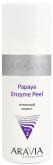 Papaya Enzyme Peel
