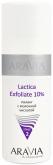 Lactica Exfoliate 10%