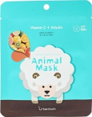 Animal Mask Series Sheep