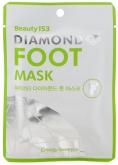 Diamond Foot Mask