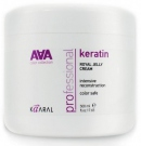 AAA Keratin Royal Jelly Cream