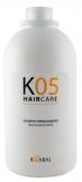 К05 Shampoo Seboequilibrante