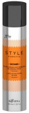 Style Perfetto Definer Extra Strong Spray