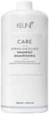 Exfoliate Shampoo