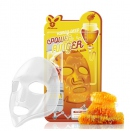 Honey Deep Power Ringer Mask  Pack