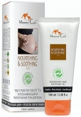 Nourishing and Soothing Gel