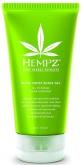 Hempz Ultra Moist Shave Gel