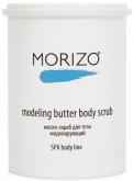 Modeling Butter Body Scrub
