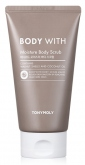 Body With Moisture Body Scrub