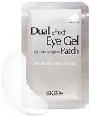 SKIN79 Dual Effect Eye Gel Patch