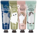 SKIN79 My Cat Perfume Hand Cream Set
