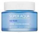 Ice Tear Cream