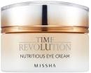 MISSHA Nutritious Cream