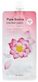 Pocket Lotus Pack