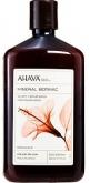 Botanic Cream Wash Hibiscus & Figa