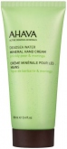 Ahava Mineral Hand Cream Prickly Pear & Moringa