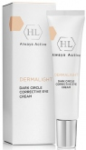 Dark Circle Corrective Eye Cream