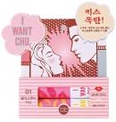 HOLIKA HOLIKA I Want Chu 01 Strawberry Kiss