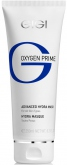 Oxygen Рrime Advanced Hydra Mask