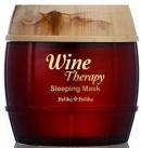 Sleeping Mask Red Wine