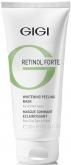 GiGi Retinol Forte Whitening Peeling Mask