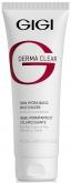 Derma Clear Skin Hydra Basic Moisturizer