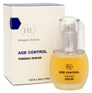Holy Land Age Control Firming Serum