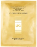 LPG Systems Post Care Eye Contour Mask