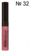 Luster Lipstick 32