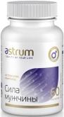Astrum Man Complex