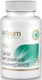 Astrum (Complex AstrumVit