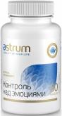 Astrum SR-Comfort