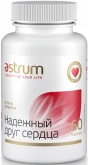 Astrum Heart berry