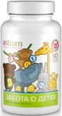 Astrum Kids Complex